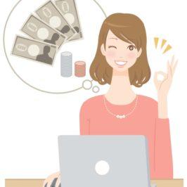 Chercheurs d'emploi, endettez-vous!